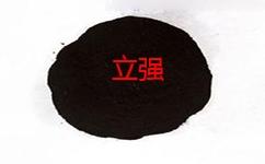 立强超微细氧化铁黑颜料生产过程中严格的控制本色、冲淡色、着色率和其他指标,符合国际环保要求.