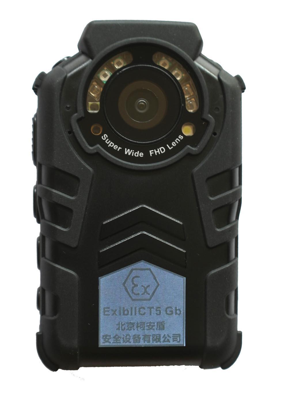 防爆执法记录仪DSJ-KT9
