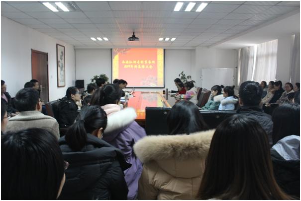 西安弘理專利事務所舉行2019年度總結大會