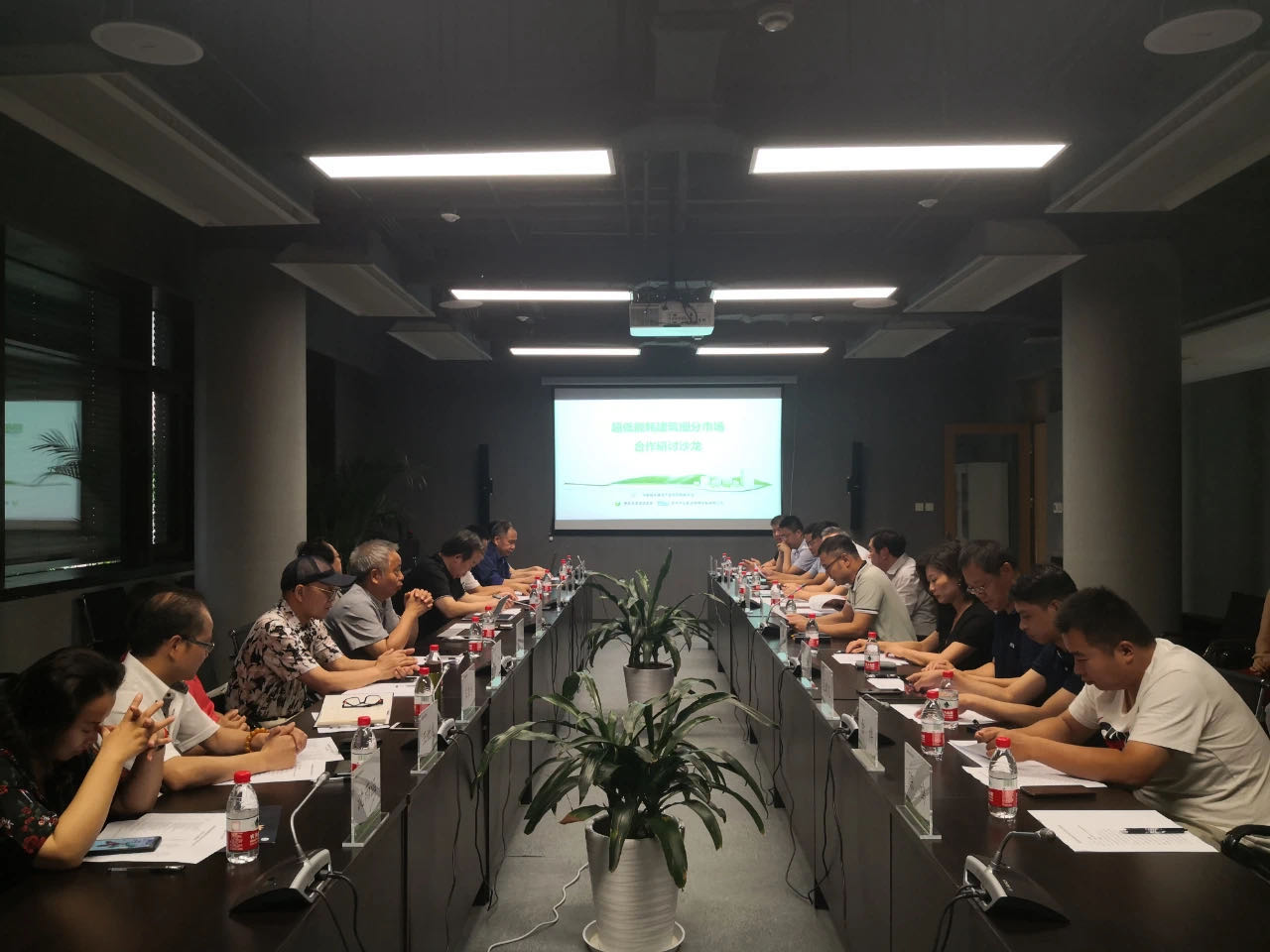 超低能耗建筑细分市场合作研讨沙龙在青岛召开