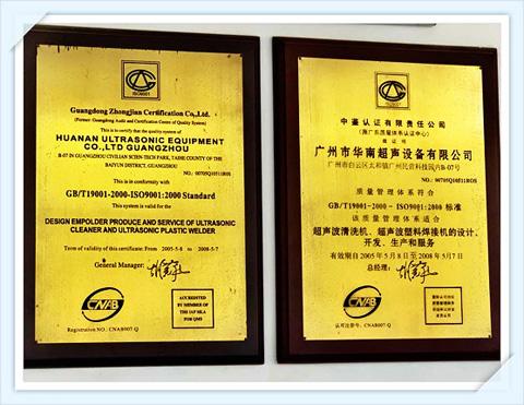志佳机械是广州华南超声设备战略合作伙伴,工厂占地6000多平方米,工厂在民营科技园,口罩机与华南超声设备共同出品。