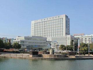 宣城市人民醫院