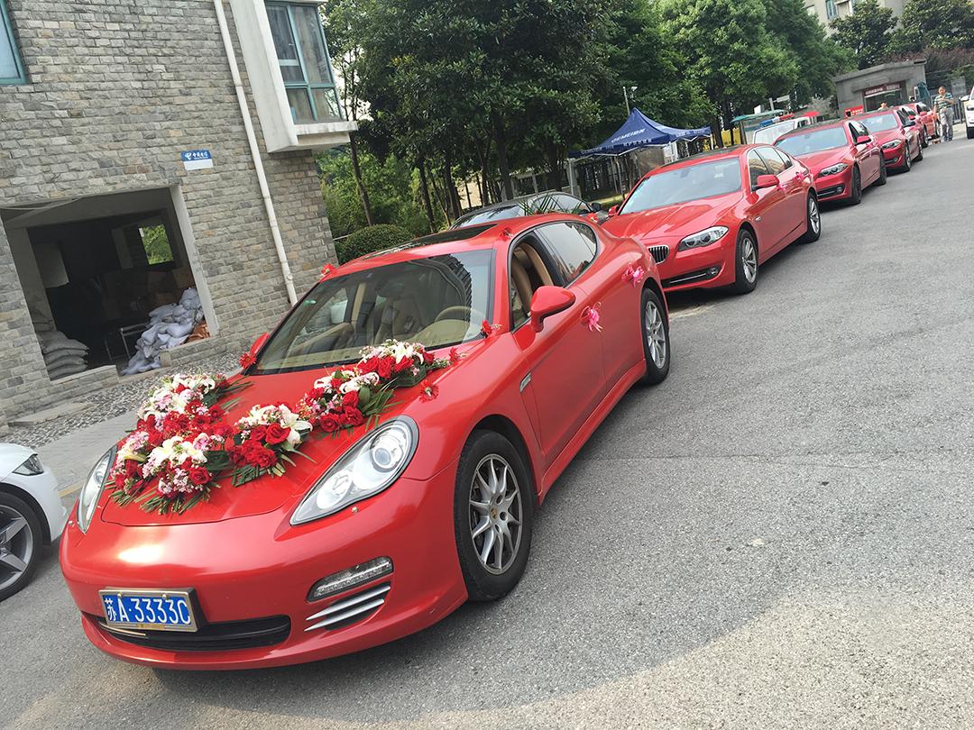 红色保时捷帕拉梅拉+5台红色宝马五系