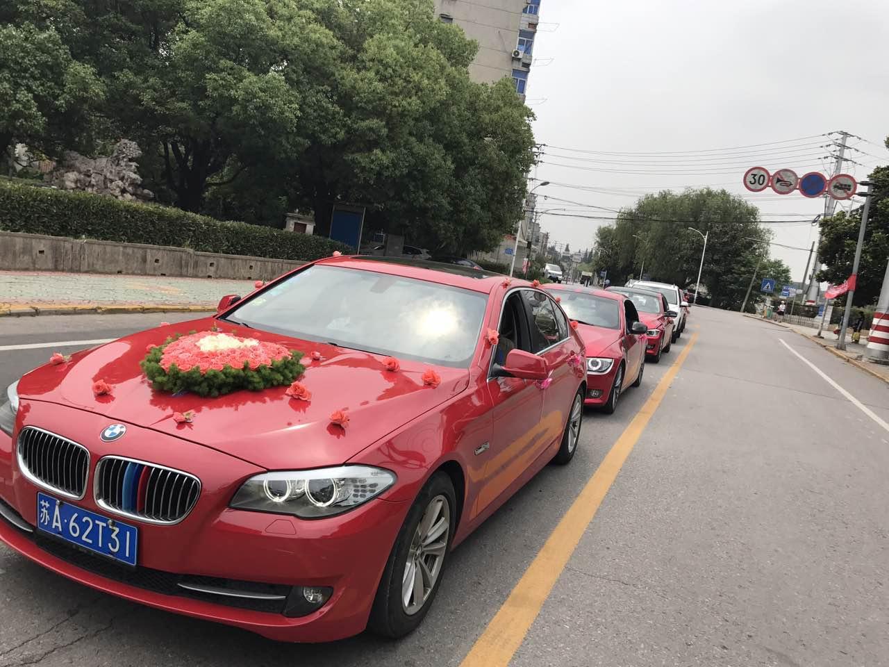 红色宝马五系+5台红色宝马三系