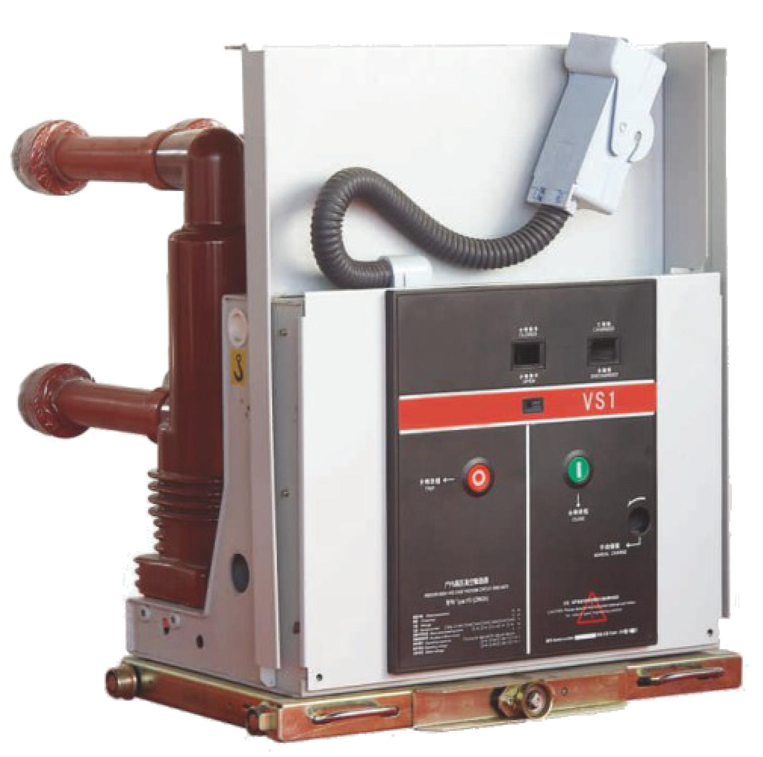 ZN63(VS1)-12户内高固封式真空断路器