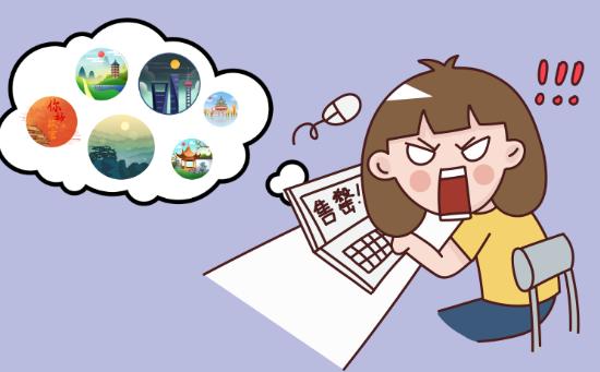 """""""史上最热""""五一假期?解锁这些服务…游客游玩更便捷"""
