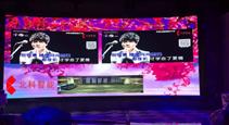 LED多画视频处理器实际应用图