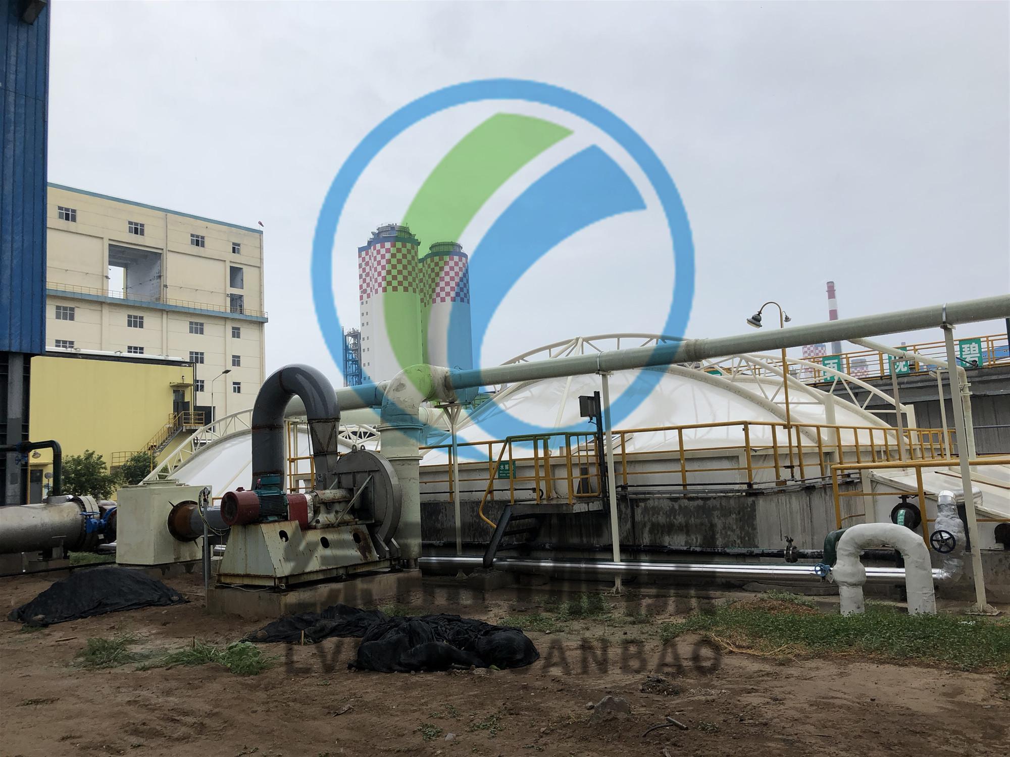 河南心连心化肥有限公司四分厂污水池反吊膜加盖