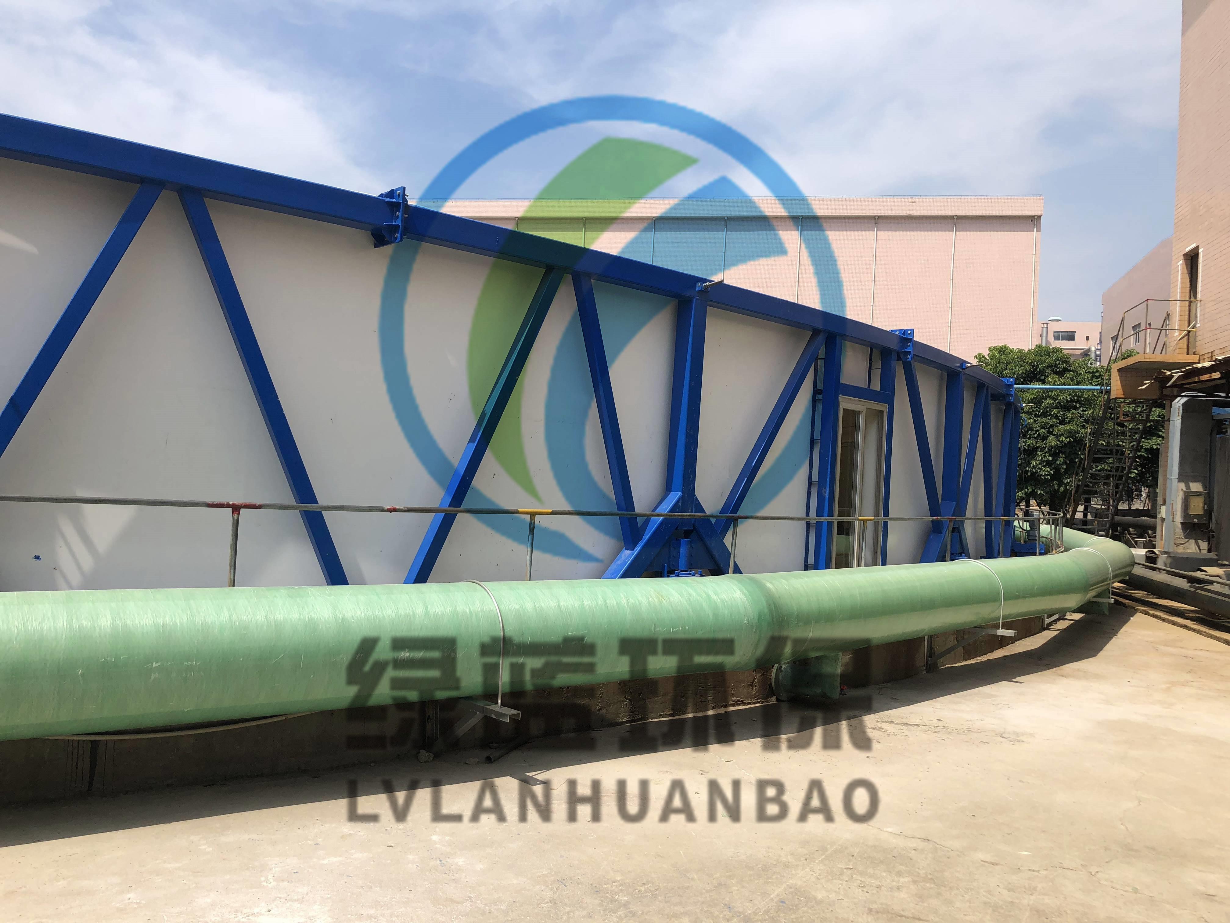 福建联盛纸业污水池加盖密闭项目