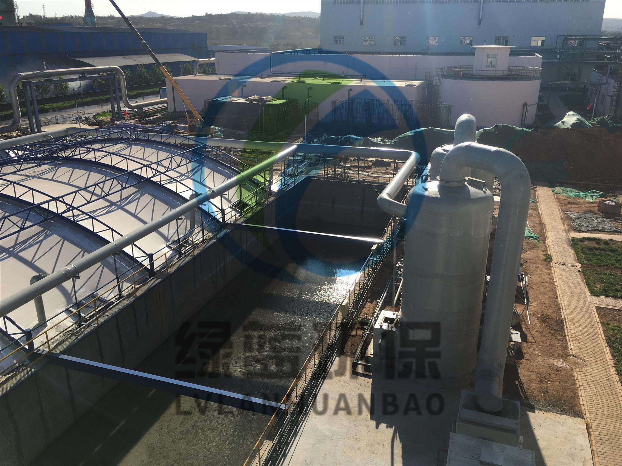兰花新材料440污水池加盖密闭及除臭项目