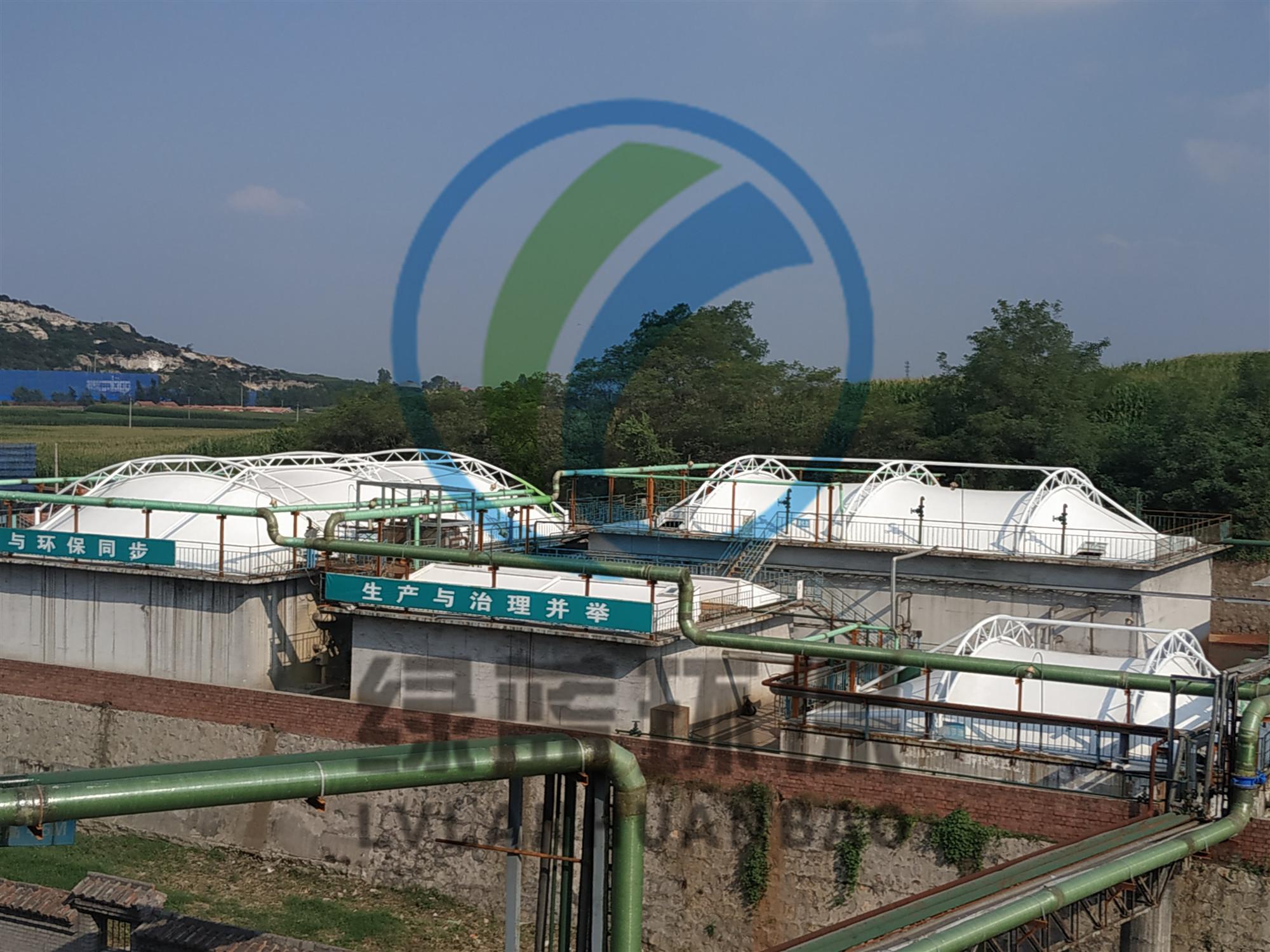 山西兰花丹峰化工污水池加盖项目