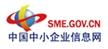 中国中小企业信息网