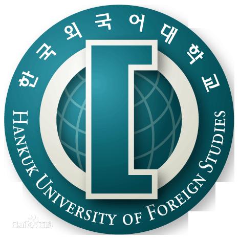 韓國外國語大學