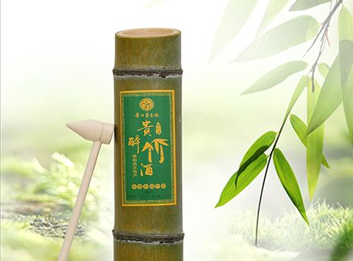 AG亚游官网竹酒_01