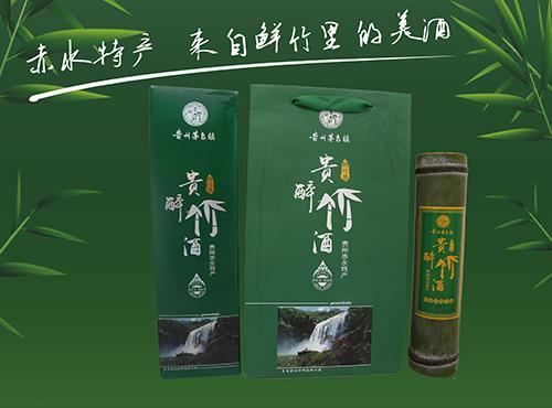 AG亚游官网竹酒_03